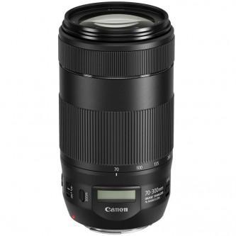 Canon EF 70-300mm f/4.5-5.6 IS II USM